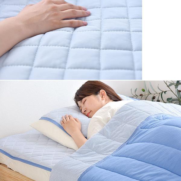 ひんやり寝具3点セット 肌掛け布団 敷パッド 肌布団 枕パッド 接触冷感 3点セット 洗える シングル ベッドパット ベットパット ウォッシャブル 夏 夏布団|tansu|15