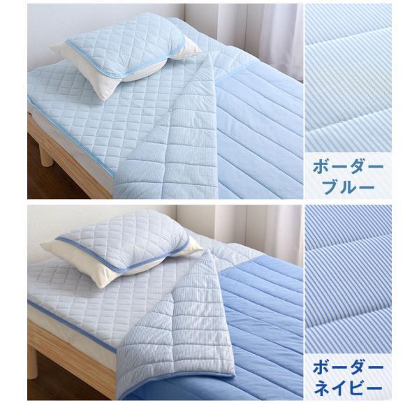 ひんやり寝具3点セット 肌掛け布団 敷パッド 肌布団 枕パッド 接触冷感 3点セット 洗える シングル ベッドパット ベットパット ウォッシャブル 夏 夏布団|tansu|17