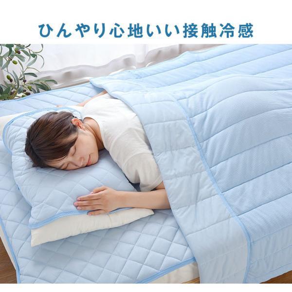 ひんやり寝具3点セット 肌掛け布団 敷パッド 肌布団 枕パッド 接触冷感 3点セット 洗える シングル ベッドパット ベットパット ウォッシャブル 夏 夏布団|tansu|05