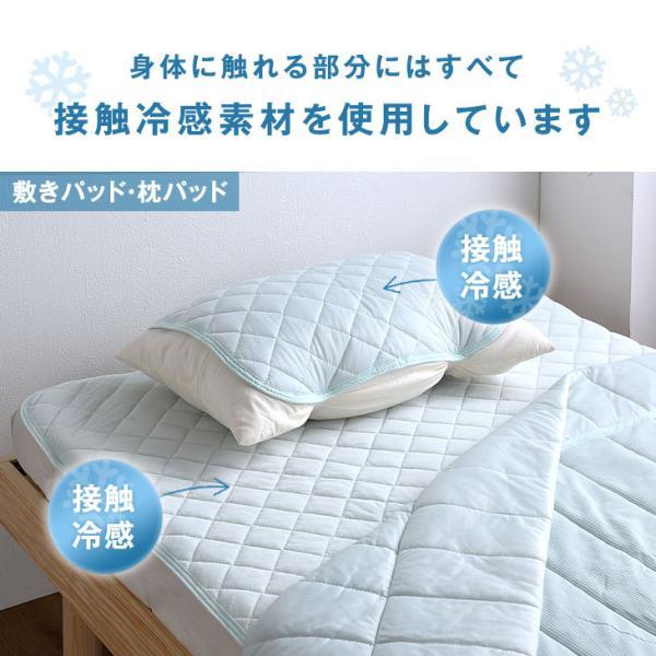 ひんやり寝具3点セット 肌掛け布団 敷パッド 肌布団 枕パッド 接触冷感 3点セット 洗える シングル ベッドパット ベットパット ウォッシャブル 夏 夏布団|tansu|08