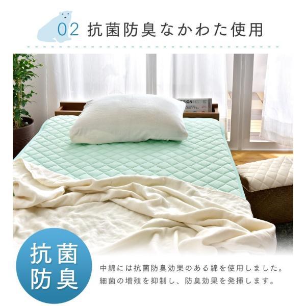 敷きパッド 冷感 ひんやり敷きパッド シングル 接触冷感 ベッドパッド クール敷きパッド ベッドパッド 敷パッド 夏|tansu|03