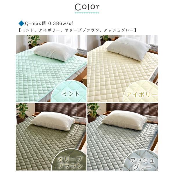 敷きパッド 冷感 ひんやり敷きパッド シングル 接触冷感 ベッドパッド クール敷きパッド ベッドパッド 敷パッド 夏|tansu|04