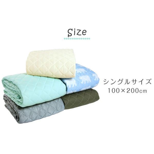 敷きパッド 冷感 ひんやり敷きパッド シングル 接触冷感 ベッドパッド クール敷きパッド ベッドパッド 敷パッド 夏|tansu|06
