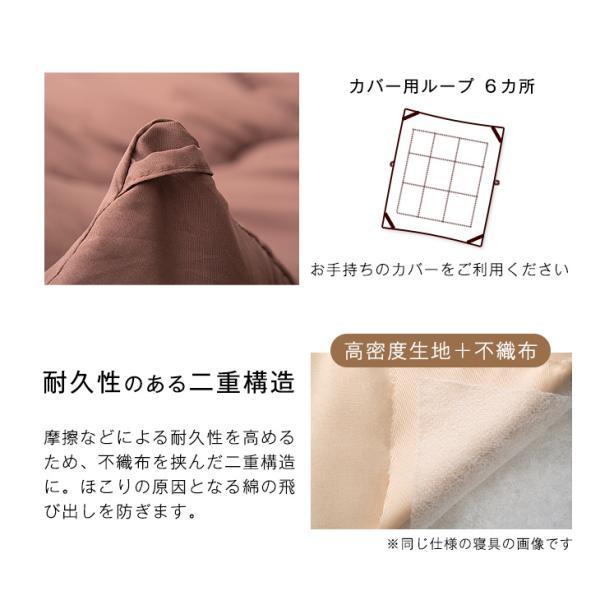 布団セット シングル 4点 掛け布団 敷き布団 洗える 抗菌 防臭 軽量 ほこりが出にくい布団セット ウォッシャブル tansu 11