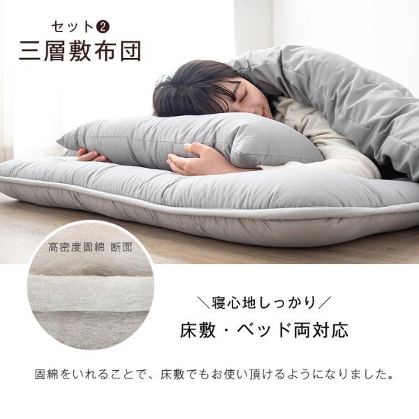 布団セット シングル 4点 掛け布団 敷き布団 洗える 抗菌 防臭 軽量 ほこりが出にくい布団セット ウォッシャブル tansu 12