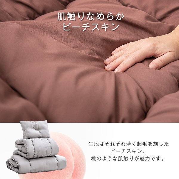 布団セット シングル 4点 掛け布団 敷き布団 洗える 抗菌 防臭 軽量 ほこりが出にくい布団セット ウォッシャブル tansu 06