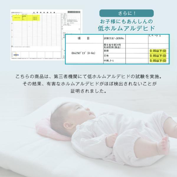 布団セット シングル 4点 掛け布団 敷き布団 洗える 抗菌 防臭 軽量 ほこりが出にくい布団セット ウォッシャブル tansu 08