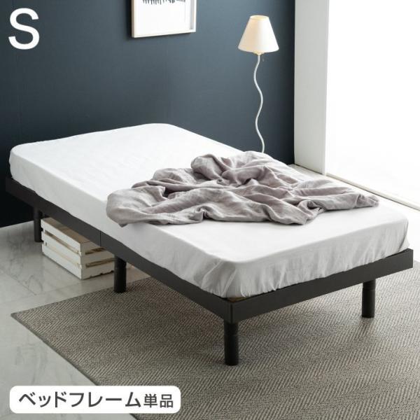 ベッドシングルベッドフレームすのこベッド高さ調節木製おしゃれすのこシングルベッドローベッドフレームフロアベッド北欧ローハイシンプ