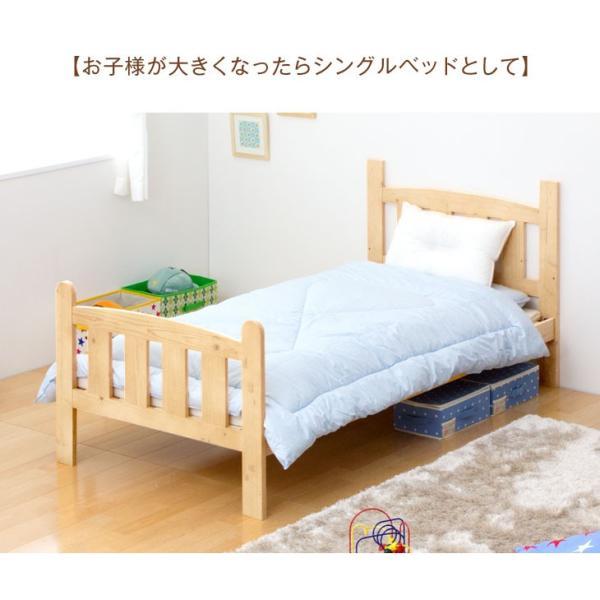二段ベッド 2段ベッド コンパクト スノコ 木製 二段 2段 新入学 二段ベッド 2段ベット すのこ 社員寮 学生寮 ベッド ベット 17610044 【大型商品】 tansu 15