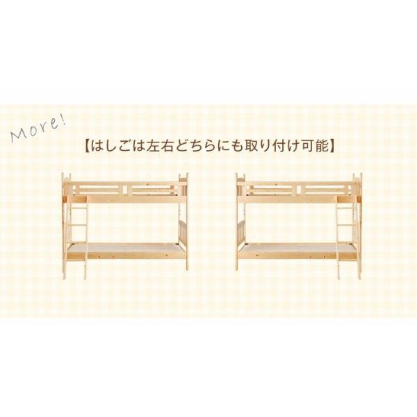 二段ベッド 2段ベッド コンパクト スノコ 木製 二段 2段 新入学 二段ベッド 2段ベット すのこ 社員寮 学生寮 ベッド ベット 17610044 【大型商品】 tansu 16