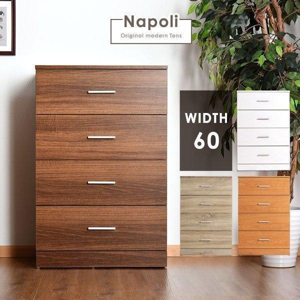チェスト木製おしゃれ白北欧幅60タンス収納整理洋服タンス収納家具衣類収納引き出しローチェスト