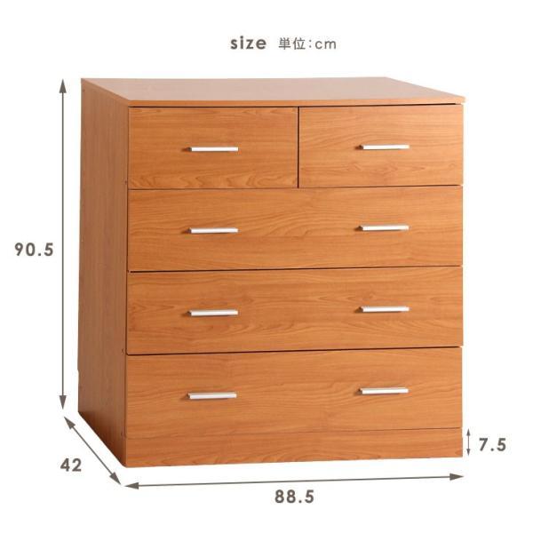 タンス たんす チェスト 幅88cm 木製チェスト ローチェスト 木製タンス 家具 収納タンス|tansu|03