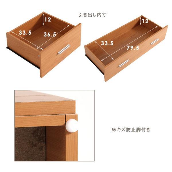 タンス たんす チェスト 幅88cm 木製チェスト ローチェスト 木製タンス 家具 収納タンス|tansu|04
