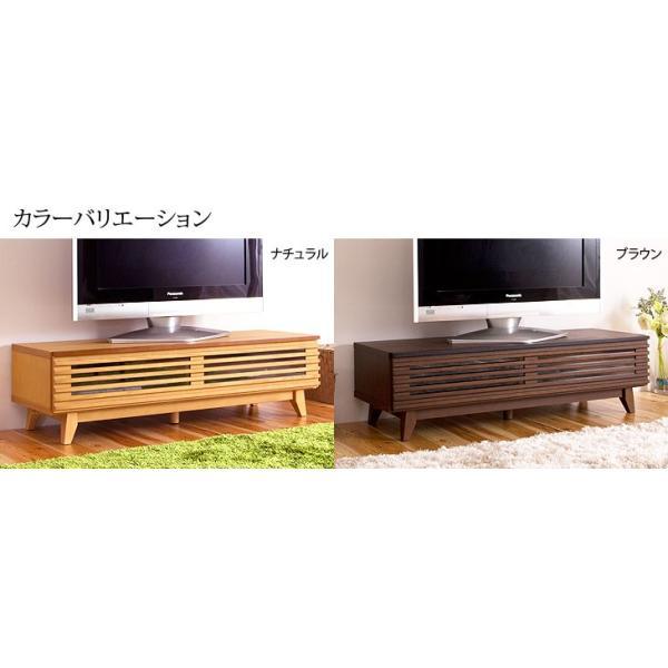 テレビ台 ローボード 幅120cm TV台 ローボードテレビ台 完成品 天然木 収納 シンプル テレビボード 120|tansu|02