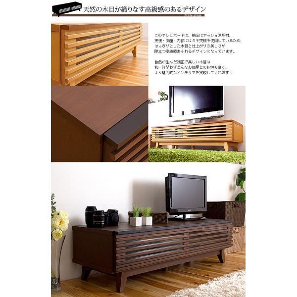 テレビ台 ローボード 幅120cm TV台 ローボードテレビ台 完成品 天然木 収納 シンプル テレビボード 120|tansu|04