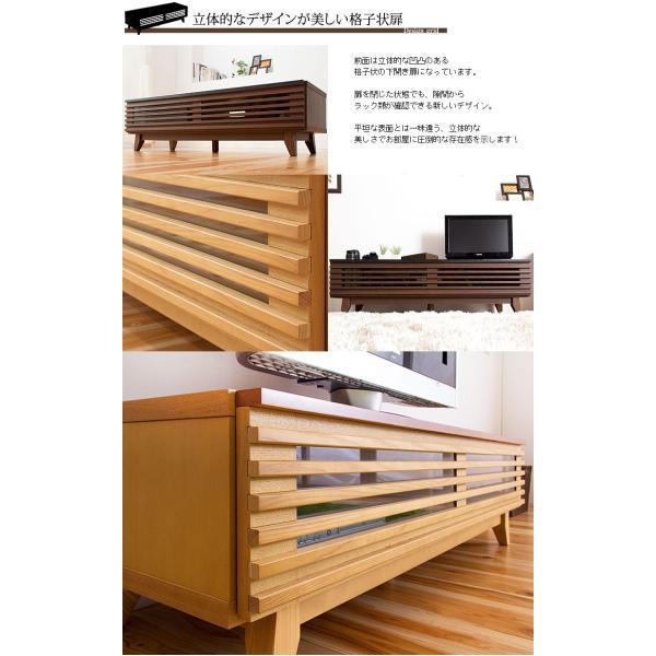 テレビ台 ローボード 幅120cm TV台 ローボードテレビ台 完成品 天然木 収納 シンプル テレビボード 120|tansu|05