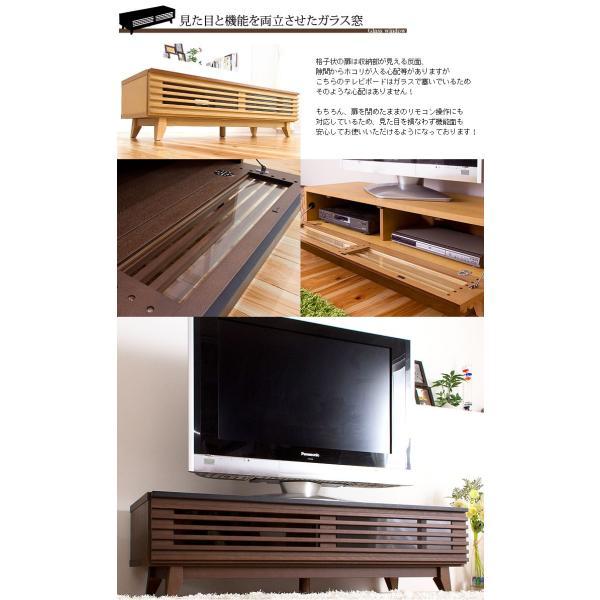 テレビ台 ローボード 幅120cm TV台 ローボードテレビ台 完成品 天然木 収納 シンプル テレビボード 120|tansu|06