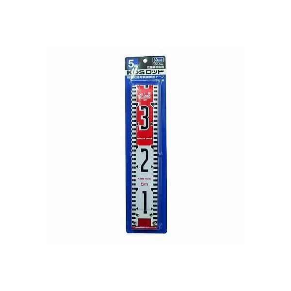 ムラテックKDS 4954183131159 ムラテックKDS カラーリボンロッド R60-5BP