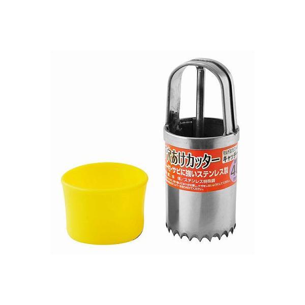 石黒金属 4991524176202 GARDEN HELPER(ガーデンヘルパー) ステンレスマルチ穴あけカッター 40mm HC-40