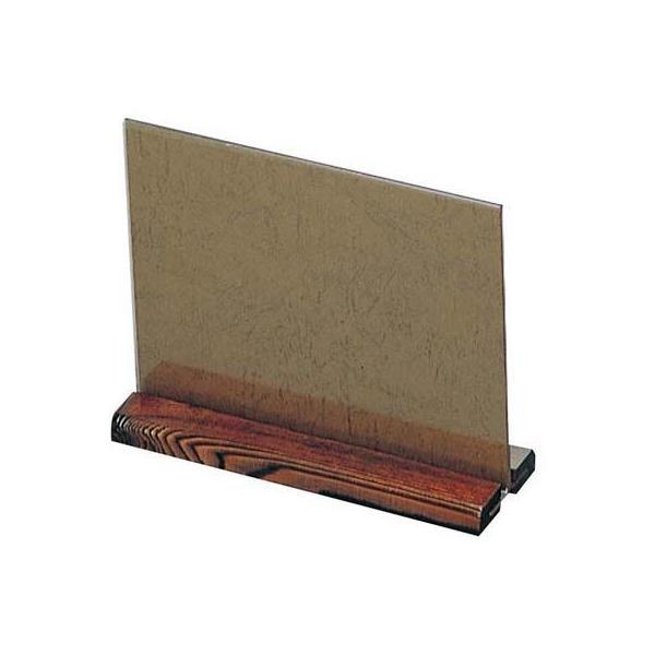 ヤマコー PMNY1002 メニュー立て(焼杉足)中(48207)210×160