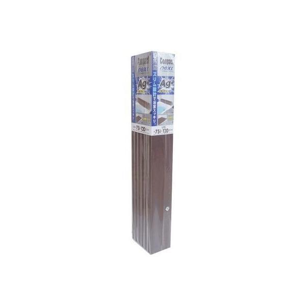オーエ 4901065794100 超薄型コンパクト収納風呂ふた ネクスト Ag+ L-12 ブラウン