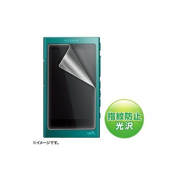 サンワサプライ 液晶保護指紋防止光沢フィルム PDA-FA30KFPの画像