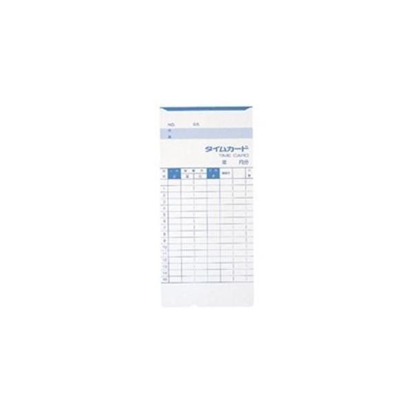 ds-1743509 (業務用5セット) アマノ 標準タイムカードA 100枚入 5箱  (ds1743509)