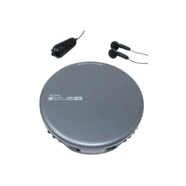 WINTECH PCD-61 MP3再生対応ポータブルCDプレーヤー(ガンメタリック) (PCD61)