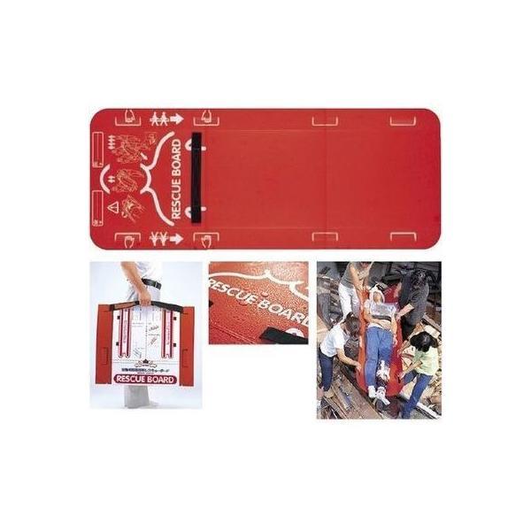 【納期目安:1週間】23-5500-00 レスキューボード(緊急用簡易担架) サイズ:W1800×D730×H2.4mm (23550000)