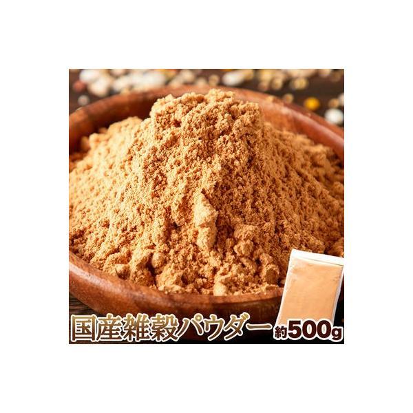 天然生活 SM00010416 16種類の国産雑穀を使用しました!!【お徳用】発酵焙煎!!国産雑穀パウダー500g