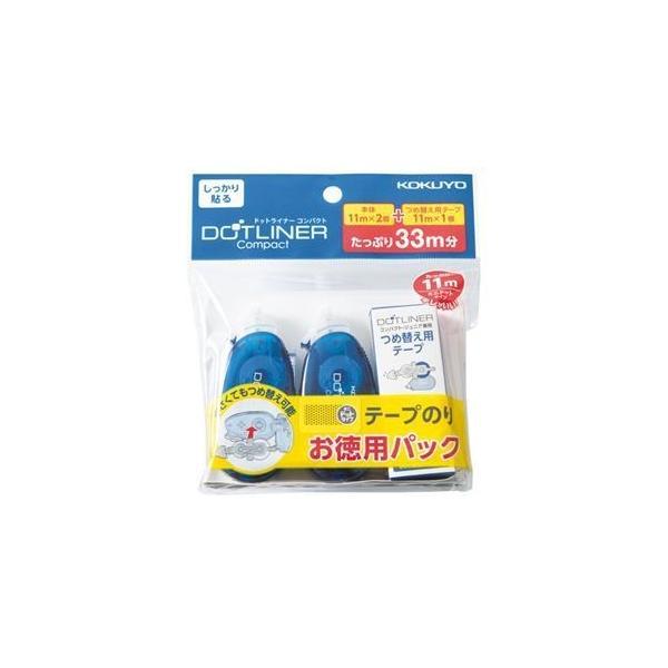ds-2120257 コクヨ テープのりドットライナーコンパクト 本体 青 8.4mm×11m×2個 + つめ替え用1個タ-DM4500-08X2-1R 1パック 【×10セット】