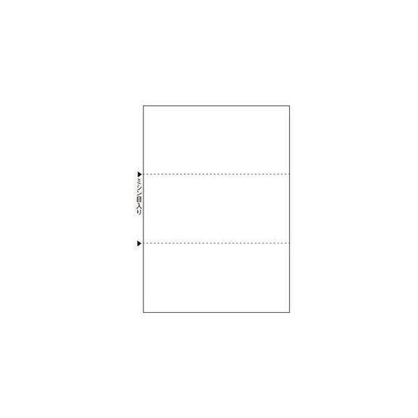 ds-2122835 (まとめ)TANOSEEマルチプリンタ帳票(スーパーエコノミー) A4 白紙 3面 1冊(100枚) 【×20セット】 (ds2122835)