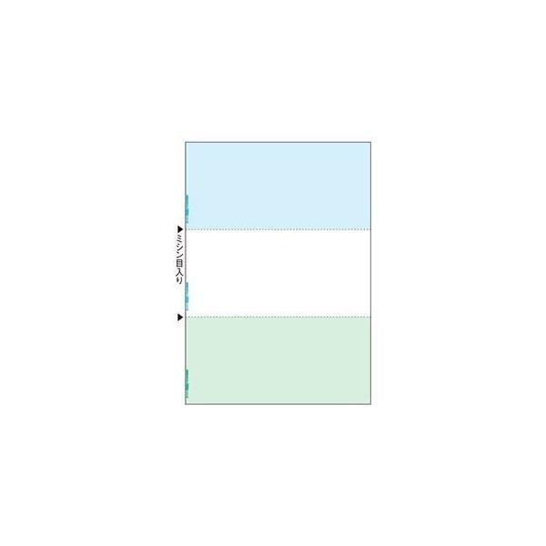 ds-2123311 (まとめ)ヒサゴマルチプリンタ帳票(FSC森林認証紙) A4 カラー 3面(ブルー/ホワイト/グリーン) FSC20811冊(100枚) 【×5セット】