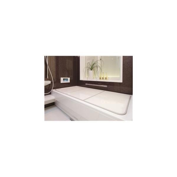 ds-2143927 抗菌 AG 組合せふた 風呂ふた L16 75×160cm用【代引不可】 (ds2143927)