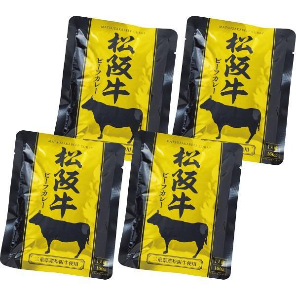 4548878025214 松阪牛ビーフカレー(4食)