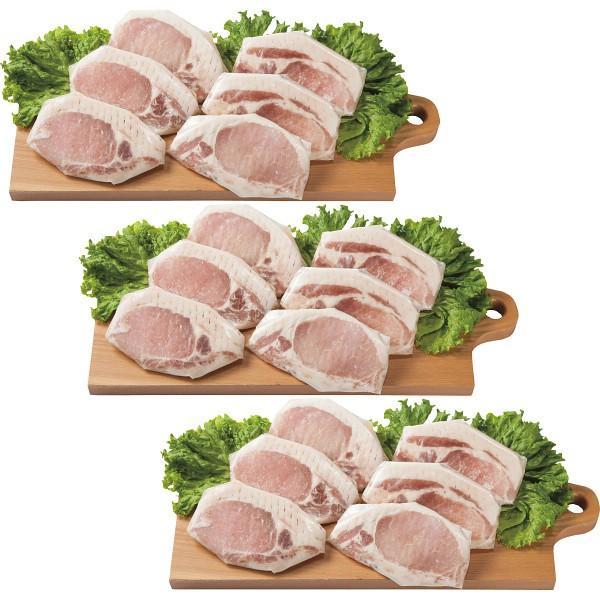 2478170003455 西京味噌 国産豚ロース肉塩麹漬(18枚)
