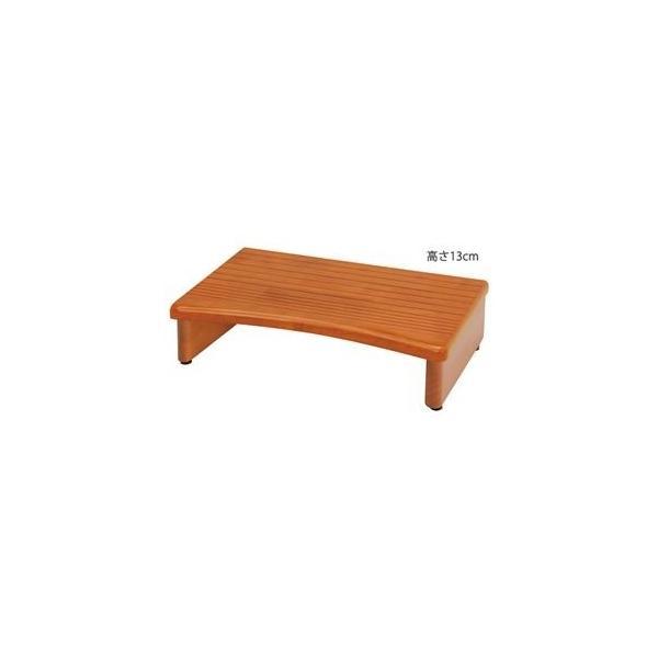 ds-2200531 滑りにくい 玄関台/踏み台 【幅60cm 高さ21cm】 木製 防滑加工 ゴム製アジャスター付き