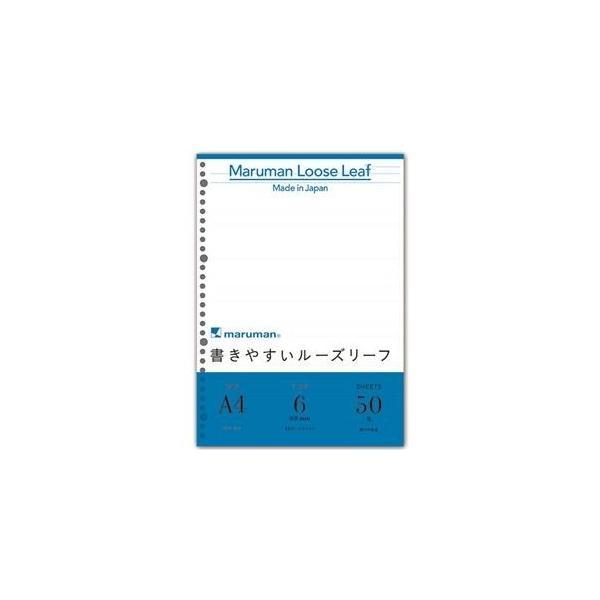 ds-2241678 (まとめ) マルマン 書きやすいルーズリーフ A4 メモリ入り6mm罫 L1101 1パック(50枚)  【×30セット】 (ds2241678)