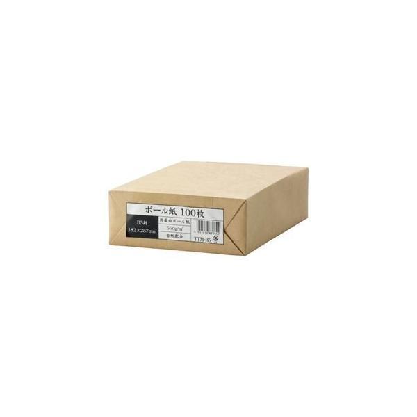 ds-2228940 (まとめ) 今村紙工 ボール紙 B5 業務用パック TTM-B5 1パック(100枚)  【×10セット】 (ds2228940)