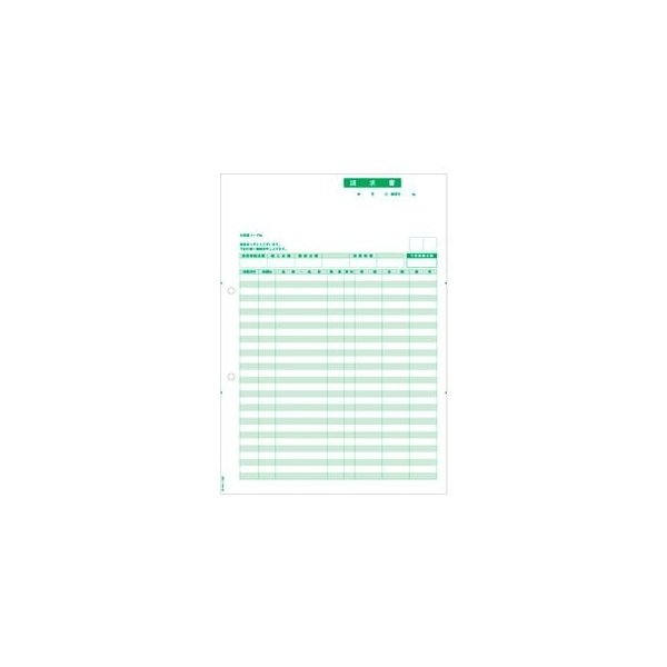 ds-2231875 (まとめ) ヒサゴ 請求書 A4タテ OP11481冊(100枚)  【×10セット】 (ds2231875)