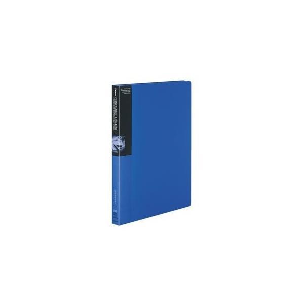 ds-2287970 コクヨ ポストカードホルダー(固定式)A4タテ 120枚収容 青 ハセ-220NB 1セット(4冊) (ds2287970)