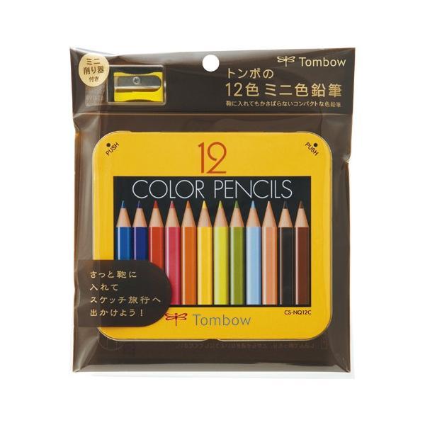 トンボ鉛筆 4901991055320 ミニ色鉛筆 12色NQ削り器付パック BCA-151 (1セット)