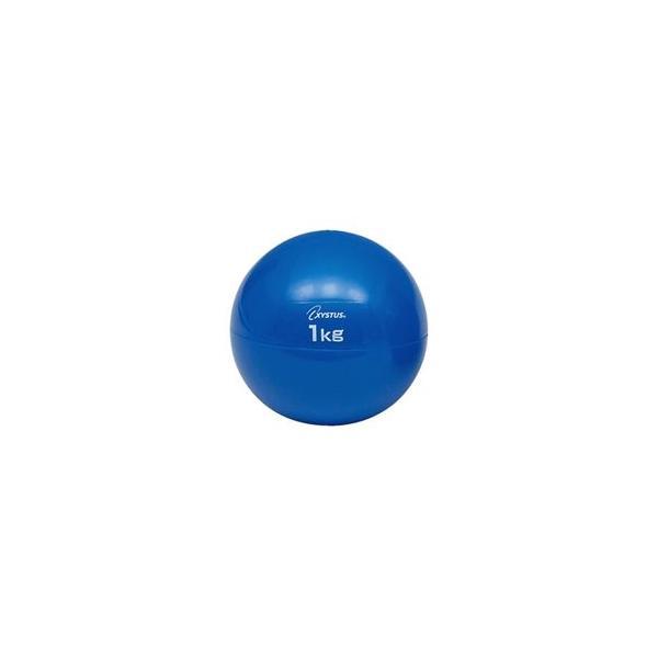 ds-2325985 (まとめ)トーエイライト ソフトメディシンボール1kg【×5セット】 (ds2325985)