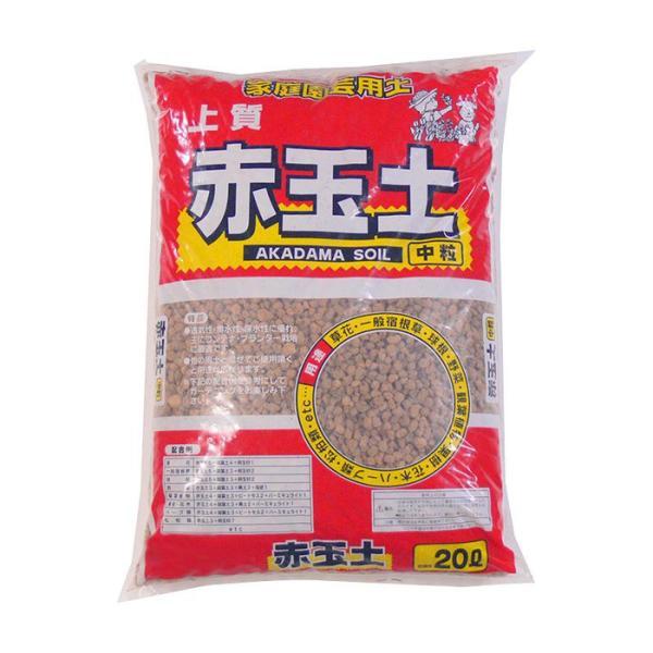 【納期目安:1週間】CMLF-1523662 あかぎ園芸 赤玉土 中粒 20L 3袋 (CMLF1523662)