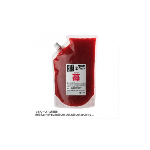 CMLF-1619405 かき氷生シロップ いちご 業務用 1kg (CMLF1619405)