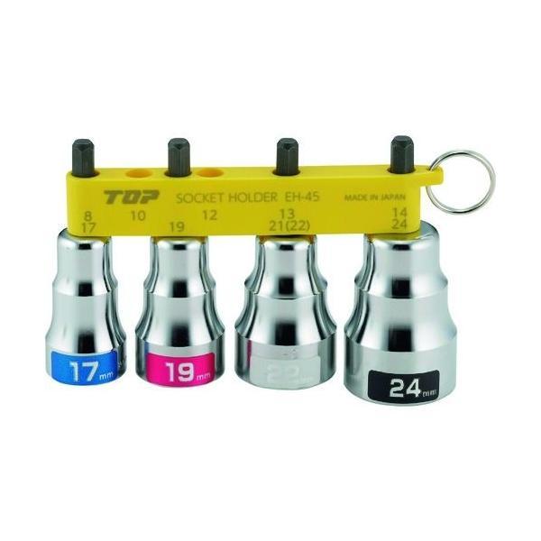 トラスコ中山 tr-2029313 TOP 電動ドリル用ショートソケットセット (tr2029313)