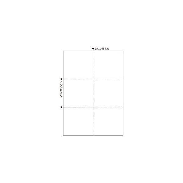 ds-2357685 TANOSEE マルチプリンタ帳票(スーパーエコノミー) A4 白紙 6面 1セット(2500枚:100枚×25冊) (ds2357685)