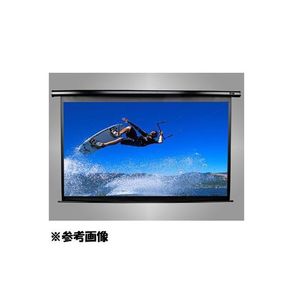 【納期目安:2週間】elitescreens VMAX100UWH2-E24 エリートスクリーン 電動プロジェクタースクリーン 100インチ(16:9) ブラックケース