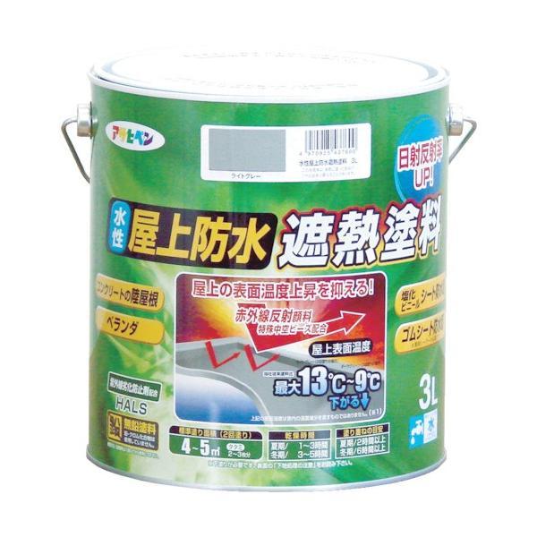 アサヒペン tr-4450299 水性屋上防水遮熱塗料3L ライトグレー (tr4450299)