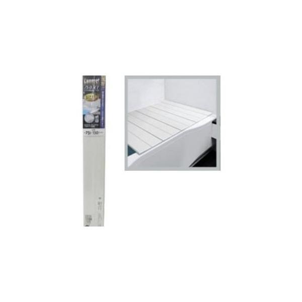 オーエ 4901065778063 コンパクト収納 ネクスト 風呂ふた(75×150cm用)L-15